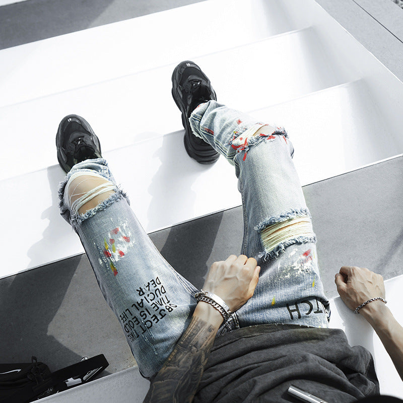 Funny Graffiti Streetwear Destroyed Ripped Jeans