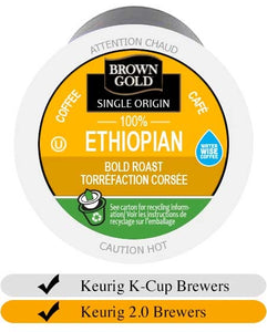 Brown Gold Ethiopian Coffee Cups (24) | Beanwise