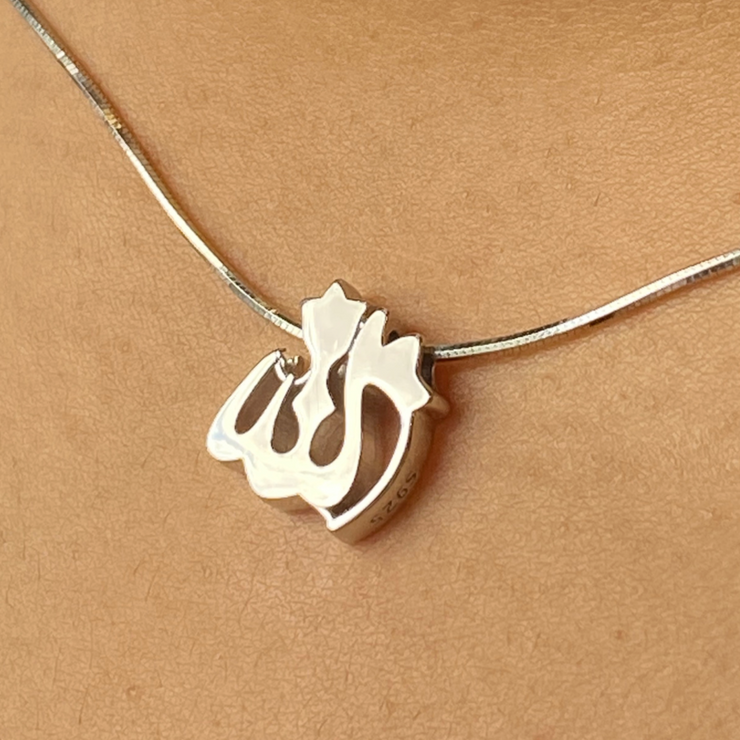 """all praise the highest"" pendant + necklace"