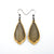 Gem Point 13 [S] // Wood Earrings - Ash - LIGHT RAZOR DESIGN STUDIO