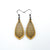 Gem Point 12 [S] // Wood Earrings - Ash - LIGHT RAZOR DESIGN STUDIO