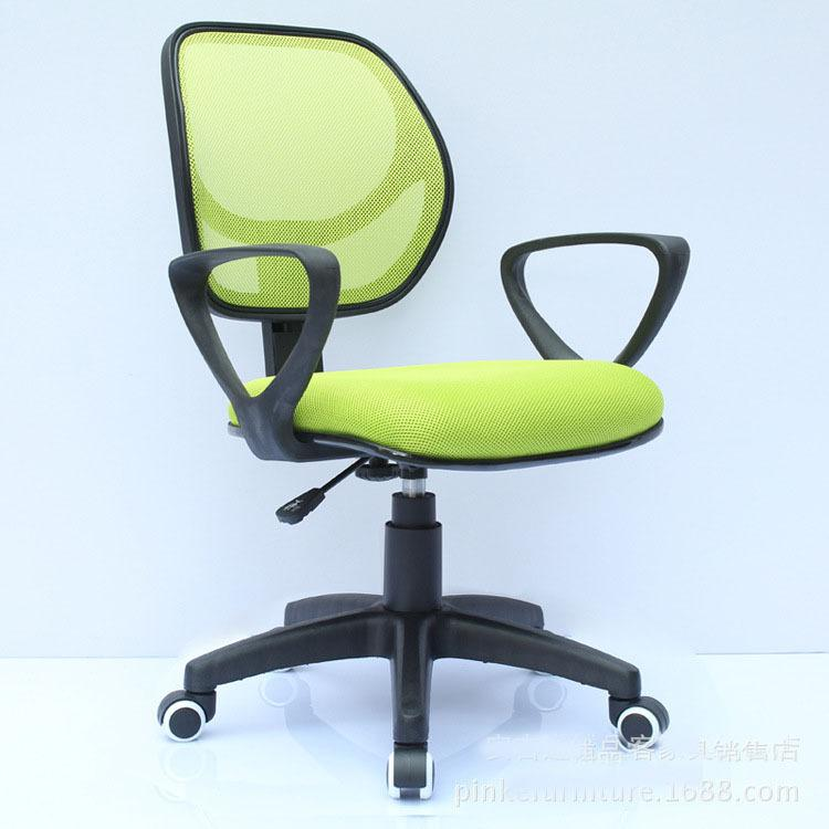 Breathable Office Chair Swivel Revolving chair Living Room Lift Chair