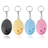 Free Shipping Egg Shape Self Defense Alarm Girl Women Security Protect Alert Personal Safety Scream Loud Keychain Alarm