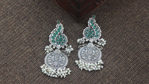 Premium Silver Look Alike Long Mughal Designer Drops - Dark Green