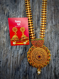 Long Traditional Matte Finish Chakra Haaram