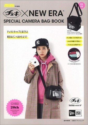 Japanese magazine gift New ERA Instant camera crossbody bag