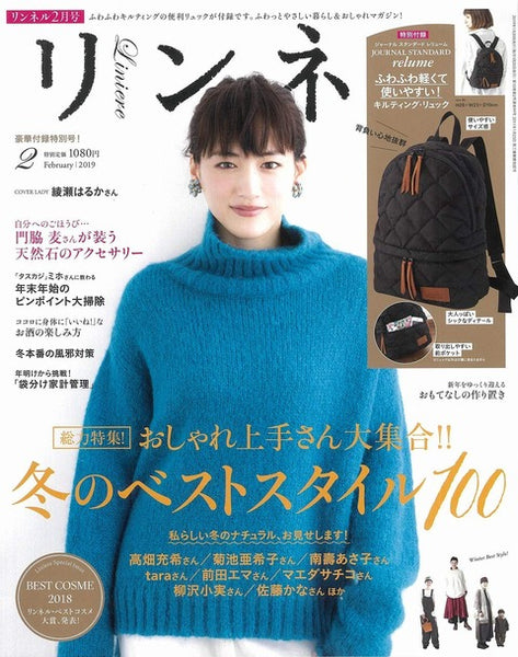 Japanese magazine gift JOURNAL STANDARD Black Cotton Backpack