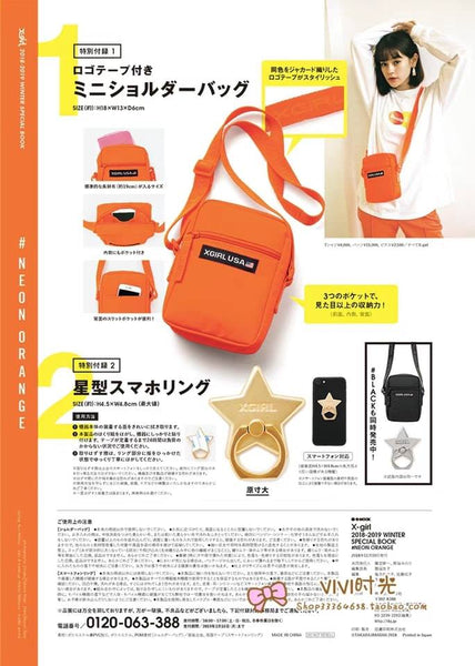 Japanese magazine gift X-girl Orange small crossbody bag with zipper