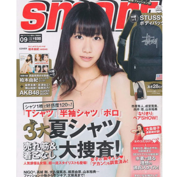 Japanese magazine gift Stussy Black Small Crossbody bag with zipper