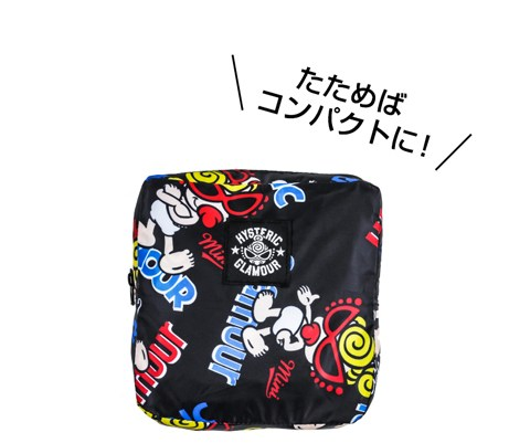 Japanese magazine gift Hysteric black Duffel Bag can Hanging in the trunk