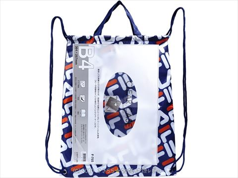 Japanese magazine gift FILA Rope blue nylon bag Backpack