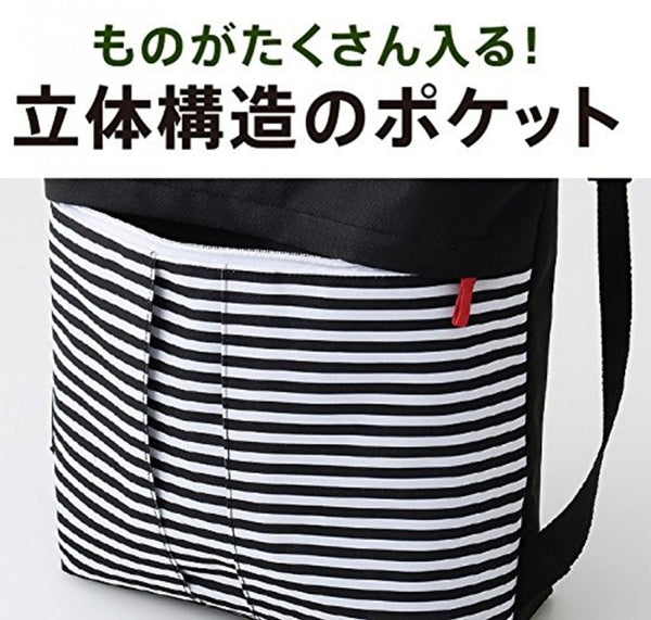 Japanese magazine gift Laundry 2Way Backpack/handbag