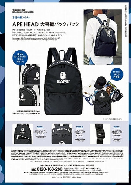 Japanese magazine gift Ape Bape Black Backpack