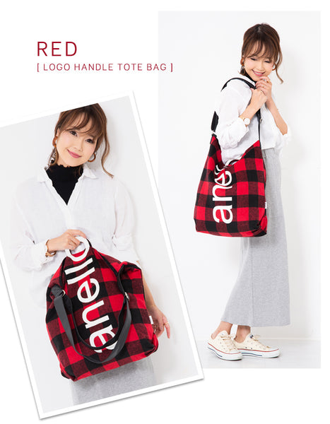 Anello Limited edition British style plaid pattern 2 Way Shoulder tote Bag