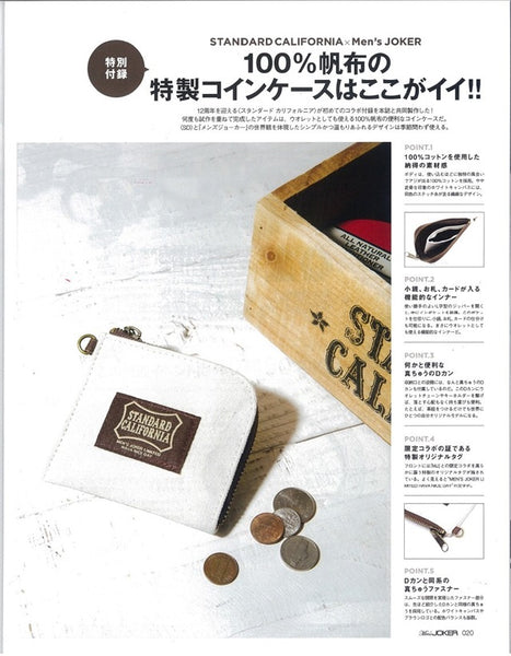 Japanese magazine gift Standard California Coin Purse