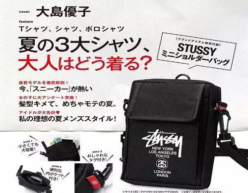 Japanese magazine gift STUSSY Black Crossbody Bag
