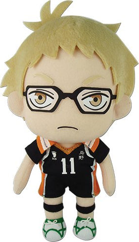 Plush - Haikyu!! - New Tsukishima 8'' Toys Soft Doll Ge52944