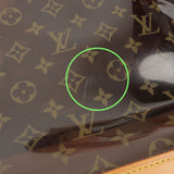 Louis Vuitton Monogram Vinyl Cabas Ambre GM Tote Bag M92500