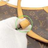 Louis Vuitton Monogram Odeon PM Shoulder Bag M56390