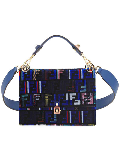Fendi Kan I Medium Velvet Shoulder Bag Blue