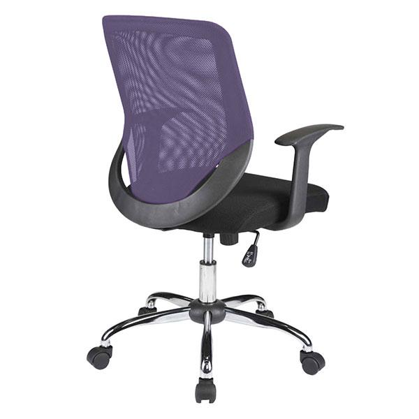 Alphason Atlanta Purple Mesh Office Chair (AOC9201-M-PUR)