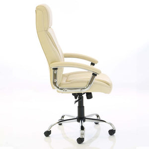 Dynamic Penza Luxury Executive Leather Office Chair in Cream