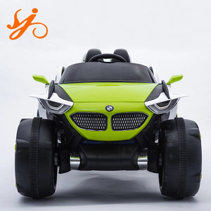 Dual Seater Car XJL-688-Ride on Cars-11Cart-11Cart