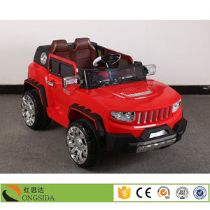 HUMMER RIDE ON SUV 4WD V12 Rechargeable Remote Control 12v-Ride on Cars-11Cart-11Cart