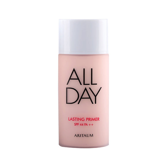 [ARITAUM] All Day Lasting Primer SPF44