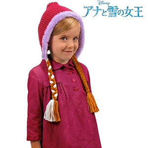 Elope Frozen Anna Hoodie Hat For Girls