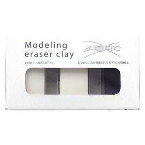 Seed Clay Modeling Eraser 2 Sk-Ce2 (Japan Import)