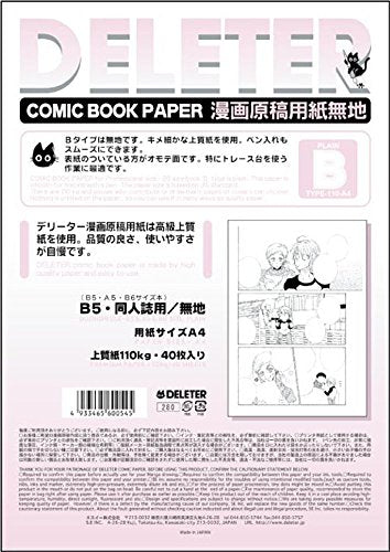 Deleter Comic Manga Paper [Non-Ruled Plain Type B] [110Kg] [Size A4 8.27  X 11.69 ] 40-Page Pack