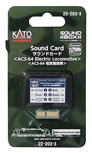 Kato 22-203-3 Unitrack Sound Card Acs-64 Electric Locomotive