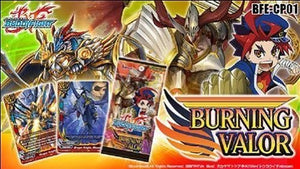 Future Card Buddyfight Buddy Fight Tcg Game English Bfe-Cp01 Burning Valor Character Pack Booster Box - 30 Packs / 3 Cards
