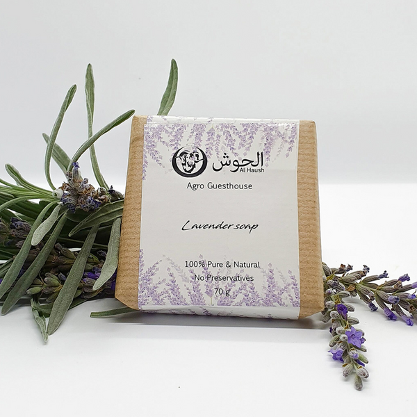 Lavender Soap - All Natural