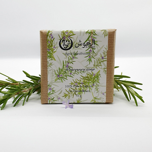 Rosemary Soap - All Natural