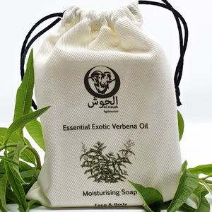 Essential Exotic Verbena Oil Moisturising Soap - All Natural