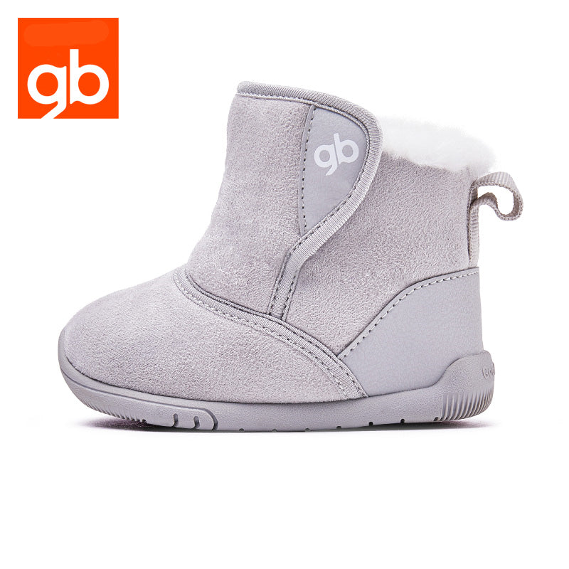 Goodbaby Bailey Shearling Suede Boots Gray