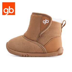 Goodbaby Bailey Shearling Suede Boots Coffee