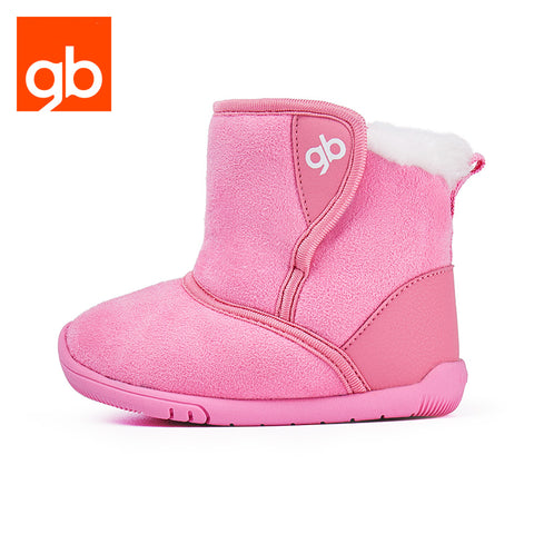 Goodbaby Bailey Shearling Suede Boots Neon