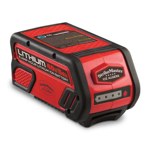 StrikeMaster Lithium 40v Ion Battery