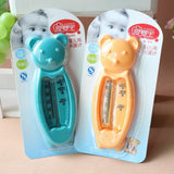Baby Bath Water Thermometer Tub Kids Bath Temperature Water Tester Kids Toy Room Water Sensor - hellomybb
