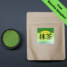 Load image into Gallery viewer, Noike Matcha with Free Matcha Sampler