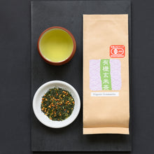 Load image into Gallery viewer, Genmaicha Yakushima 150g (non-E.U only)