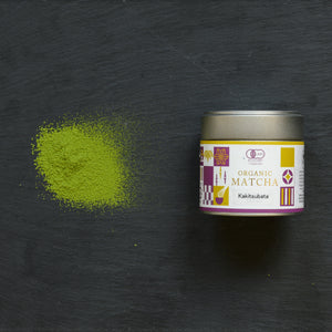 Yabukita Matcha Double Pack