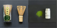 Load image into Gallery viewer, Matcha Starter Set (Marufuku)