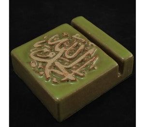 KECERAMICS NAME CARD HOLDER ,ISLAMIC ZIKIR ALHAMDULLILLAH (GREEN)