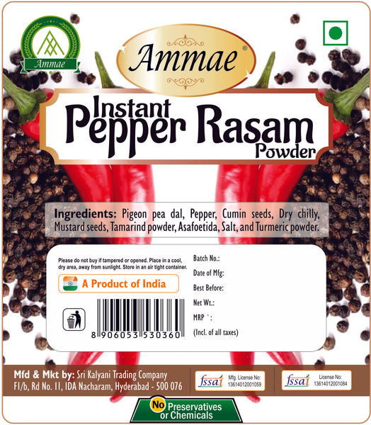 Ammae Pepper Rasam Powder, 100g