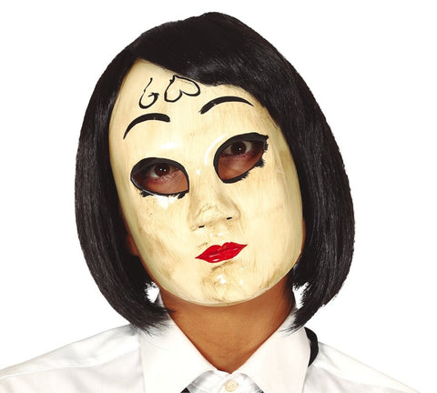 Female Purge 2 God mask