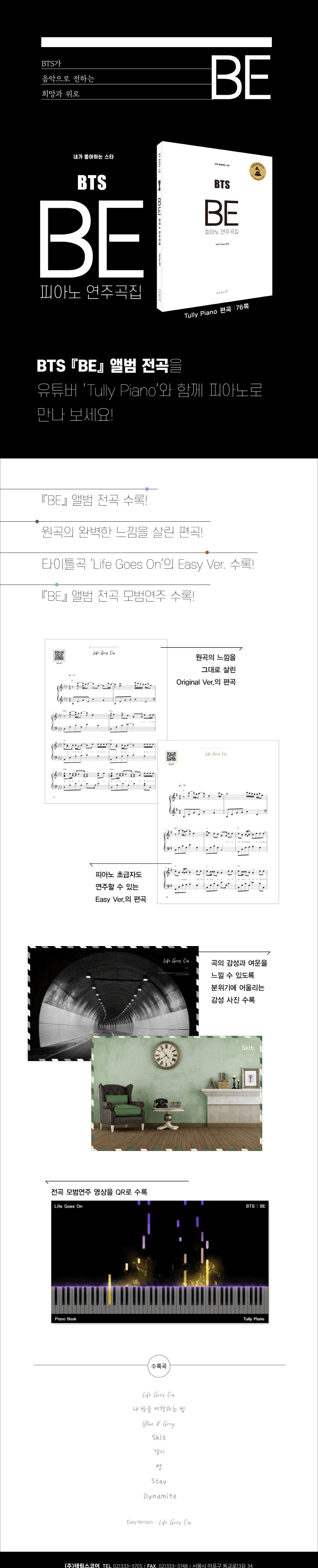 BTS BE Piano Score Book